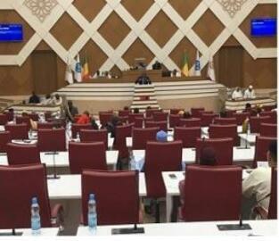 Budget d'Etat 2020 : l'Assemblée Nationale adopte la loi de finances 2020